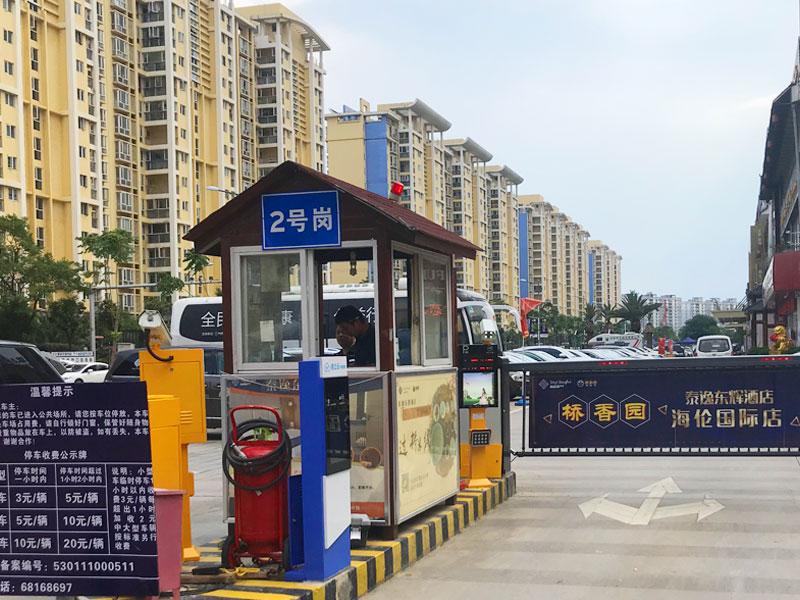 无人值守停车收费工程案例-泰逸东辉酒店2号岗.jpg