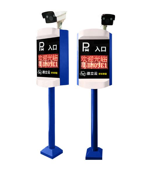 车牌识别系统:出入控制机TPM-2104(高级型)