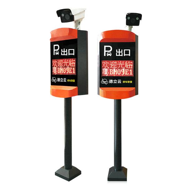 车牌识别系统:出入控制机TPM-2103(高及型)