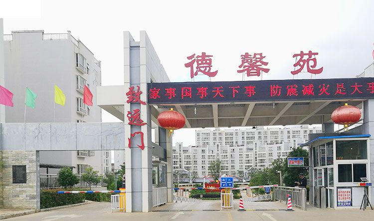 玉溪德馨苑致远门车牌识别系统效果图.jpg