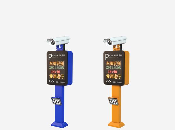车牌识别系统:德立云DLP-2602