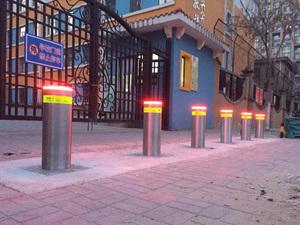 北京大兴实验小学