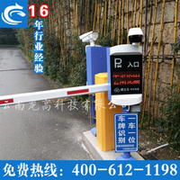 厂价直销小区智能高清纯车牌自动识别系统一体机 停车场收费系统
