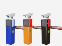 车牌识别系统:云停车道闸一体机 TPM-3101(LED)