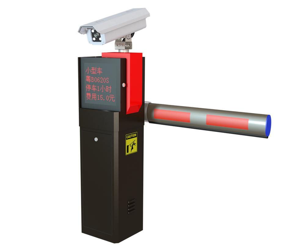 8云停车道闸一体机TPM-3101(LED).jpg