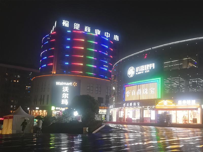 昆明福堤商业中心.jpg