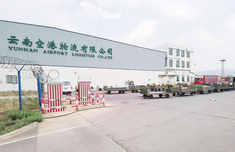 云南空港物流有限公司车辆出入口管理系统1.jpg