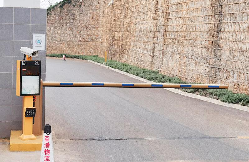 云南空港物流有限公司车辆出入口管理系统3.jpg