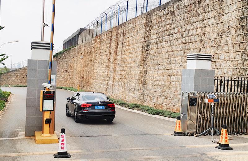 云南空港物流有限公司车辆出入口管理系统2.jpg