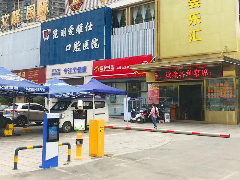 无人值守停车收费工程案例-泰逸东辉酒店单道入口.jpg