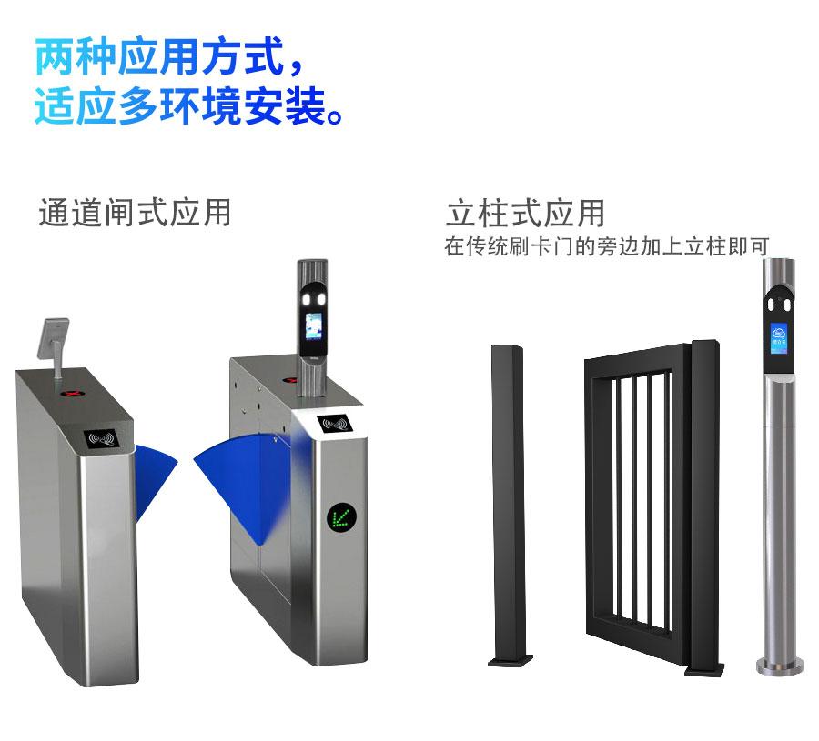 人脸识别控制器TAC-3500产品详情页_06.jpg