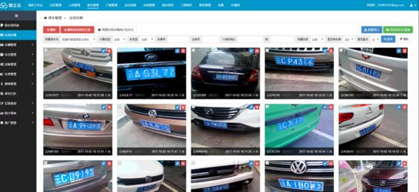 园区一卡通_德立云路边停车收费系统入驻镇雄县25条街区,停车管理更简单!